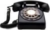 телефоны абонентские