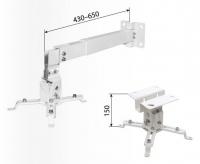 Кронштейн ARM Media PROJECTOR-3 для проекторов потолочный 3 ст. наклон до 20 кг белый