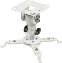 Кронштейн Kromax PROJECTOR-10 для проекторов, потолочный, 3 ст. наклон, белый