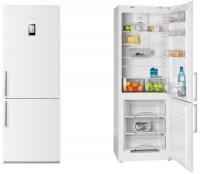 Холодильник Атлант 4524-000 ND