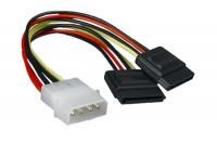 Кабель Кабель Serial ATA Power converter (на два устройства) Gembird CC-SATA-PSY