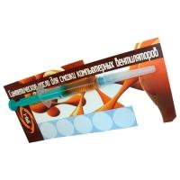 Синтетическое масло для смазки компьютерных вентиляторов SPO-1, шприц с маслом (2 гр.)