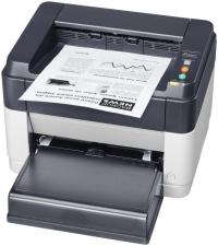 Принтер Kyocera Ecosys FS-1040 лазерный, A4, 20 стр/мин, 1800x600 dpi, 32 Мб, подача: 250 лист., вывод: 150 лист., USB (Старт.к-ж 700 стр.)