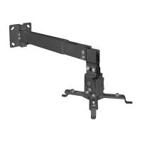Кронштейн ARM Media PROJECTOR-3 для проекторов потолочный 3 ст. наклон до 20 кг черный