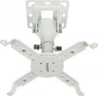Кронштейн Kromax PROJECTOR-10 для проекторов, потолочный, 3 ст. наклон, серый