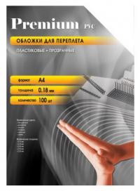 Обложки и пружины для переплета PCA400180 Обложки прозрачные пластиковые А4 0.18 мм 100 шт.