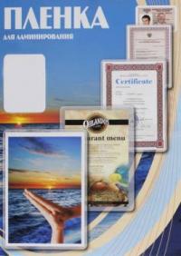 Пленка для ламинирования Office Kit, 75 мик, А4, 100 шт., глянцевая 216х303 (PLP10023)