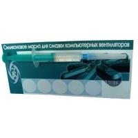 Силиконовое масло для смазки компьютерных вентиляторов SPO-2, шприц с маслом (2 гр.)